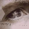 Евдокимова Е. Рекламный плакат к выставке студенческих работ. 2005 г.