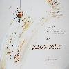 Нелепко Г. Рекламный плакат к выставке студенческих работ. 2005 г.