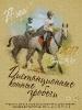 Матейчик Д.В.,