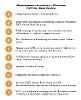 Изобов И.Л. Разработка карты города Гродно с указанием мест мероприятий, связанных с 80-летием ГрГУ им. Янки Купалы, руководитель : Демковский И.А,