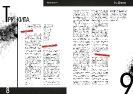 Голубович А.А. разработка журнала кафедры дизайна